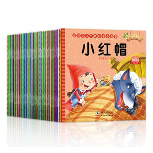 60PC/Lot Chinese Story kids Book contain audio track & Pinyin & Pictures learn Chinese Books For Kids Baby/mi/art book artbook