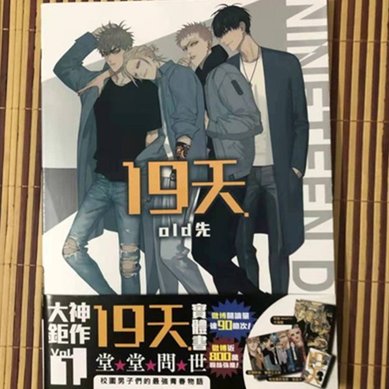 100% Guarantee Old Xian 19 Days Art Collection Book for OLDXIAN 19 DAYS oldxian 19Day