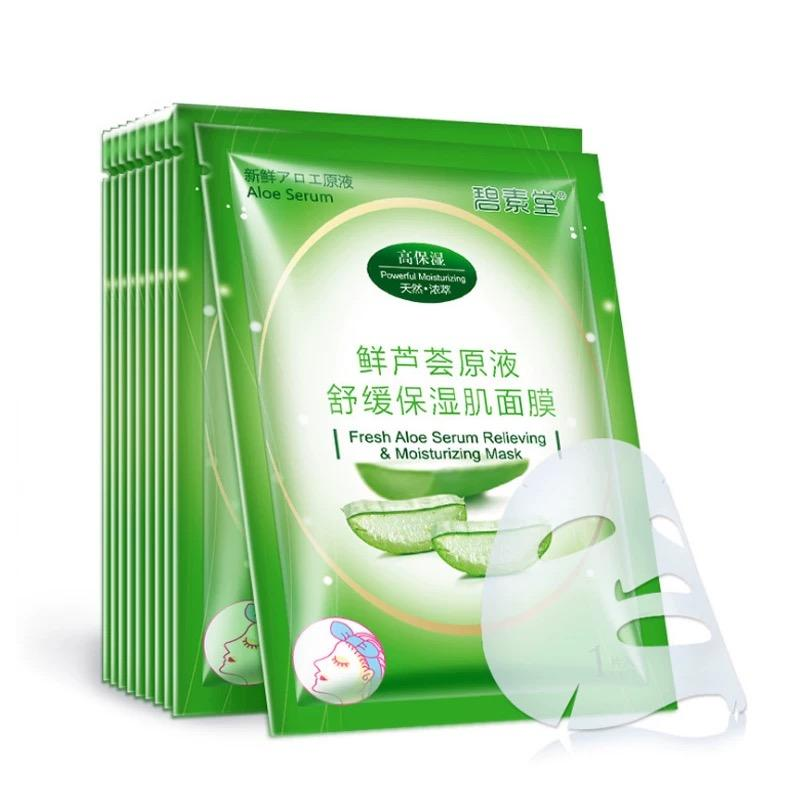 Serum Effect Mask (1041