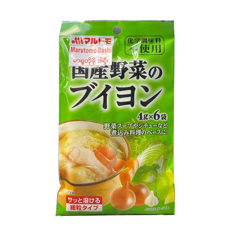 Vegetable Bouillon Powder 32G 4G X 6 Packs