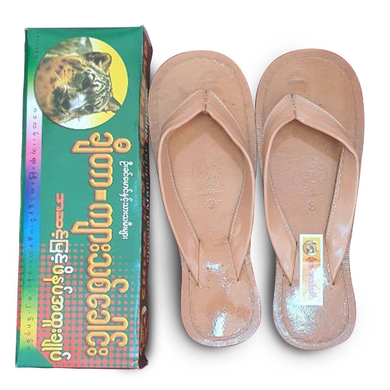 Aung Theiddi Cheetah Green Slipper