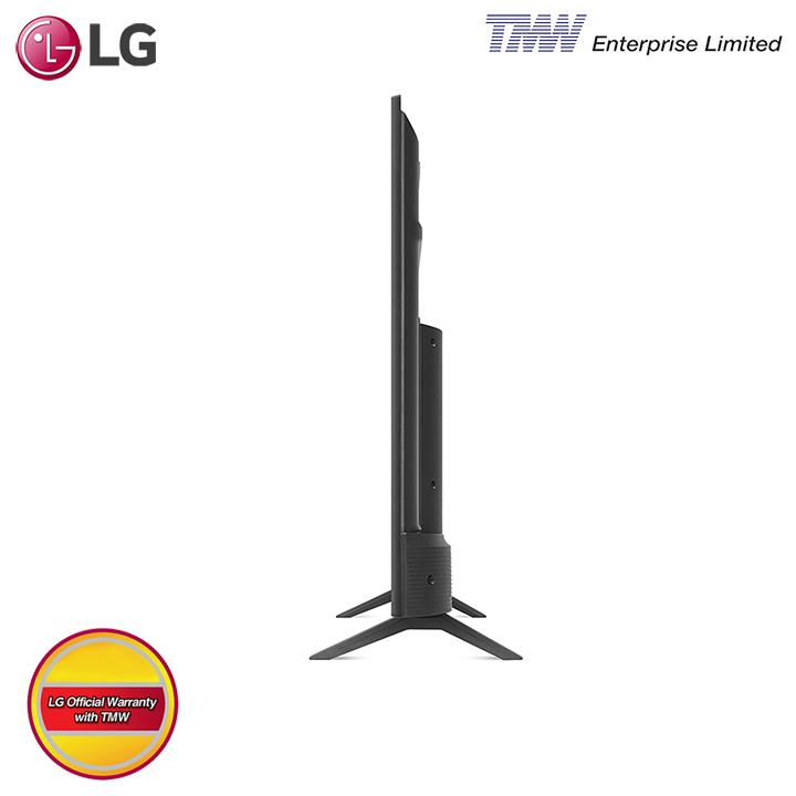 "LG 43"" 4K UHD Smart LED TV (43UN7000PTA)"