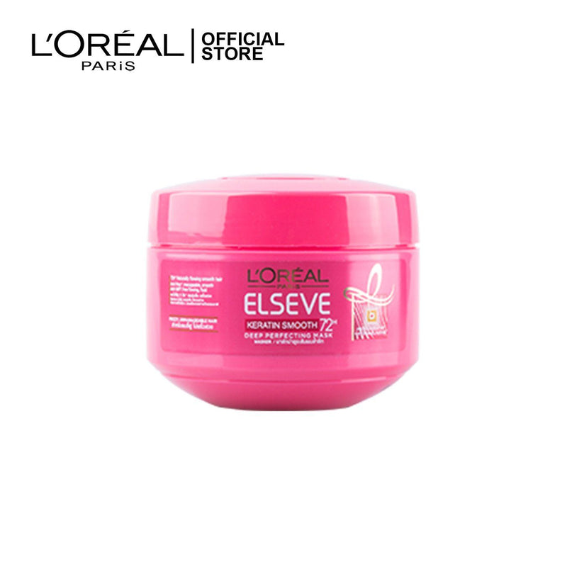L'Oréal Keratin Smooth Rough Unmanageable Hair Mask 200ml