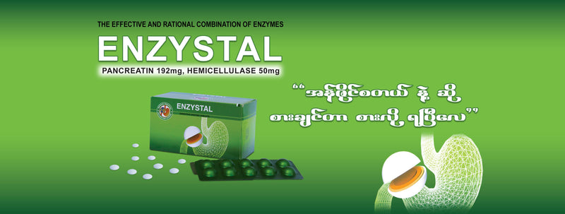 Enzystal (10 tablets x 10 cards)