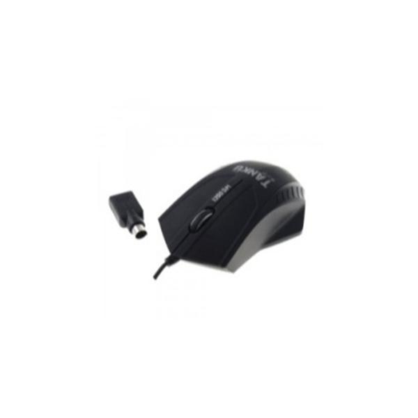 Anitech Wired Mouse A538