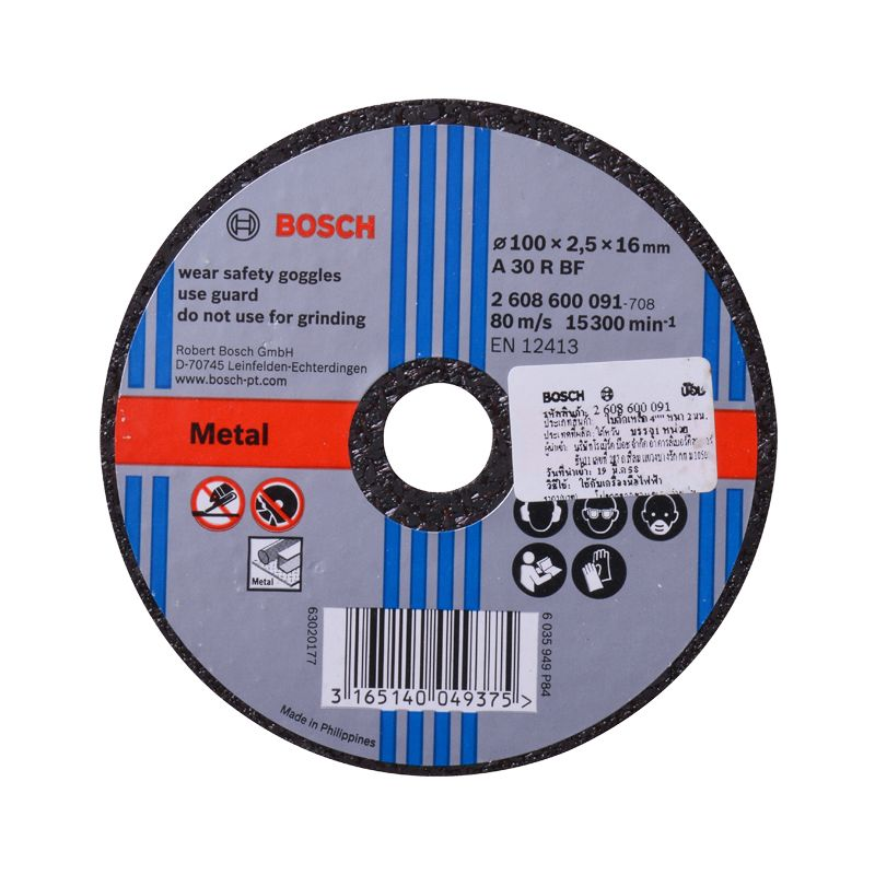 Bosch Metal Cutting Disc A30R 2G 100x2.0x16mm