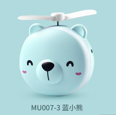 Blue Bear Mini Fan with Make-up Mirror