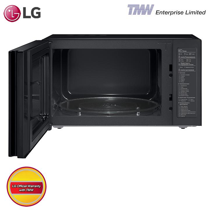 LG 25L Microwave Oven MH6565DIS