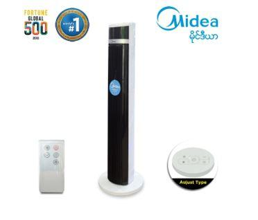 Midea Air Cooler FZ10-18TR