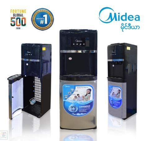 Midea Water Cooler YL1135AS