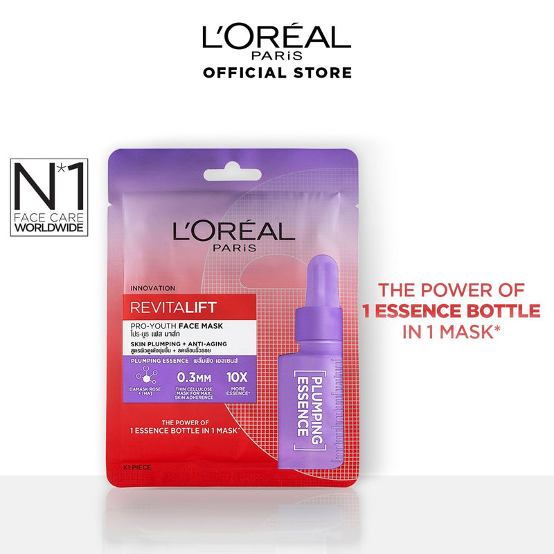 L'Oréal Revitalift Pro Youth Essence Face Sheet Mask Plumping 30g