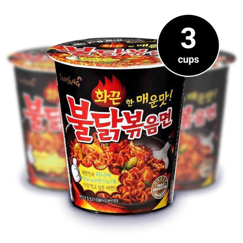 Samyang Spicy Flavour Ramen Cup (70g) (3 cups) (4473284952182)
