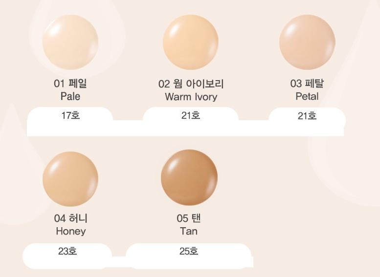 Water Drop Tinted Foundation (SPF30 PA++) 01 Pale 30ml