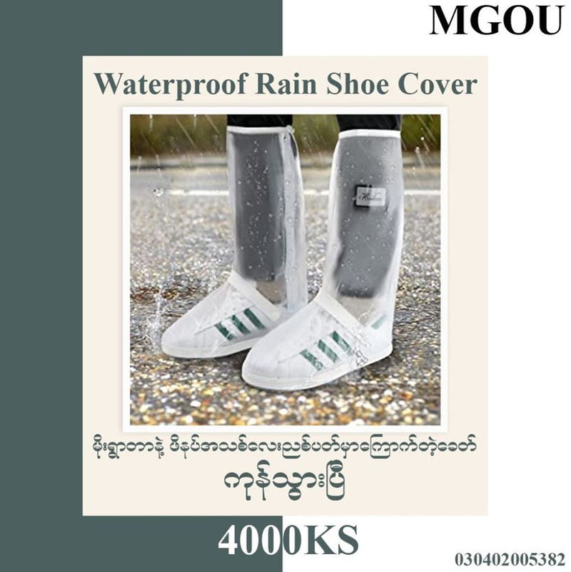 Waterproof rain Shoe cover (39-40 white JY-518)