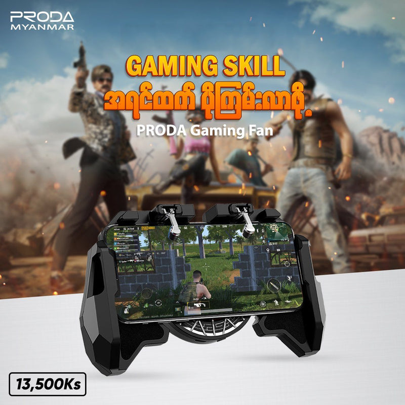 Proda PD-D04 ARC Reactor Gaming Grip with Cooling Fan