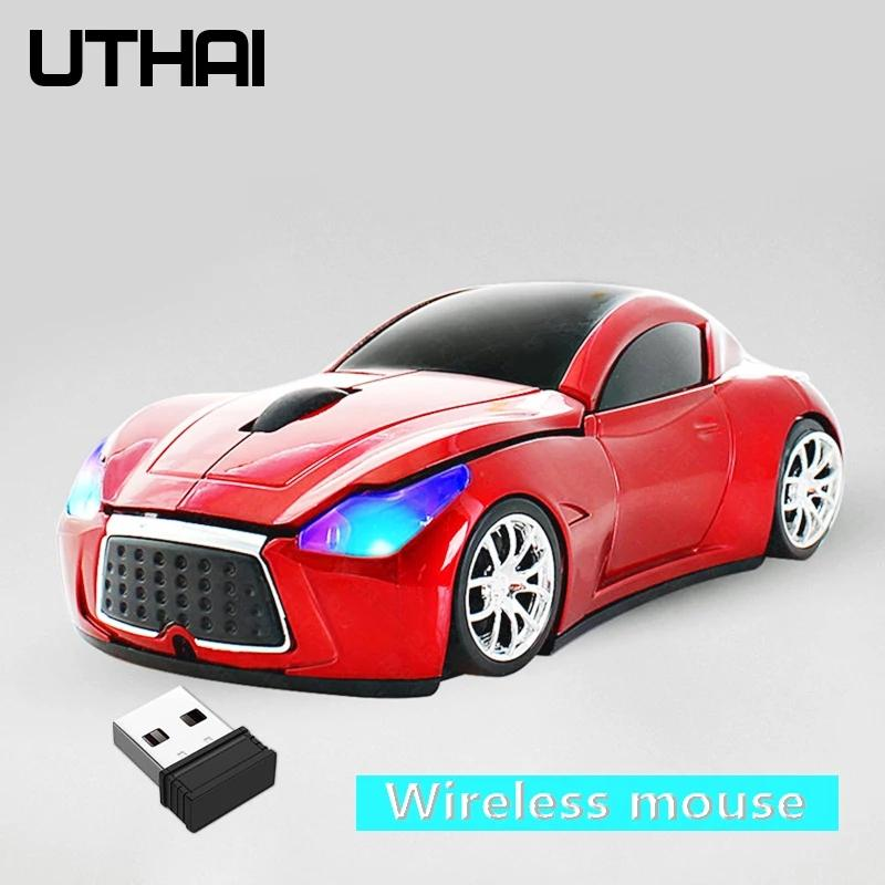 Wireless Sedan Car Mouse (4506526089334)