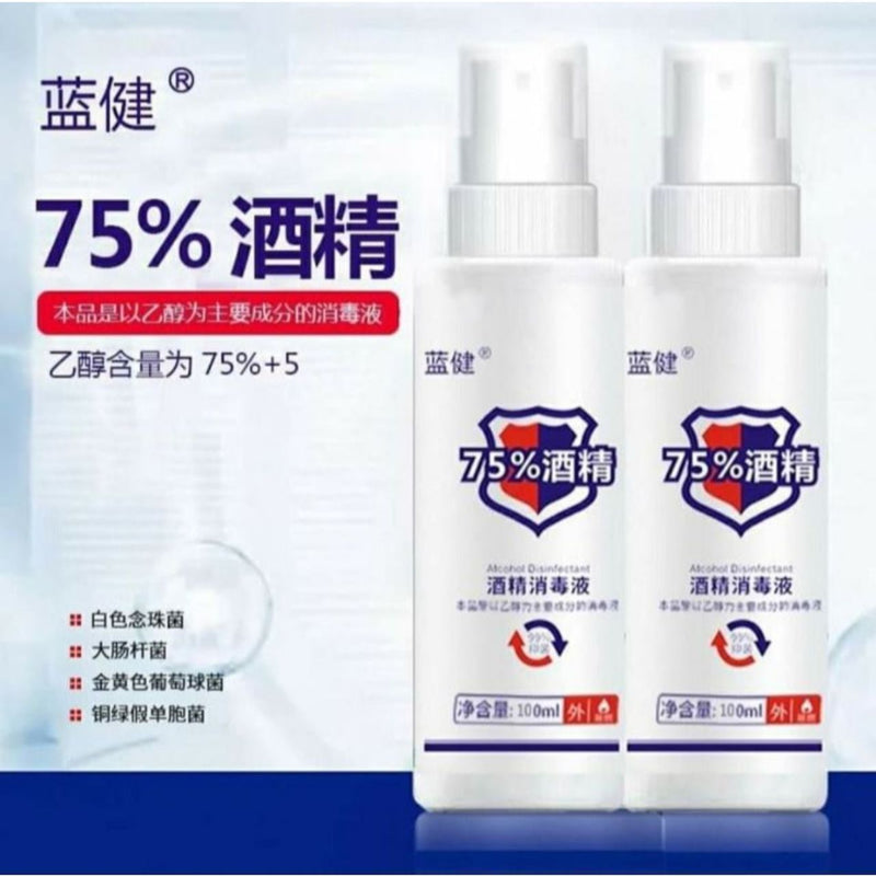 Blue Jians 75% Alcohol Hand Spray (100 ml) (4473346588790)