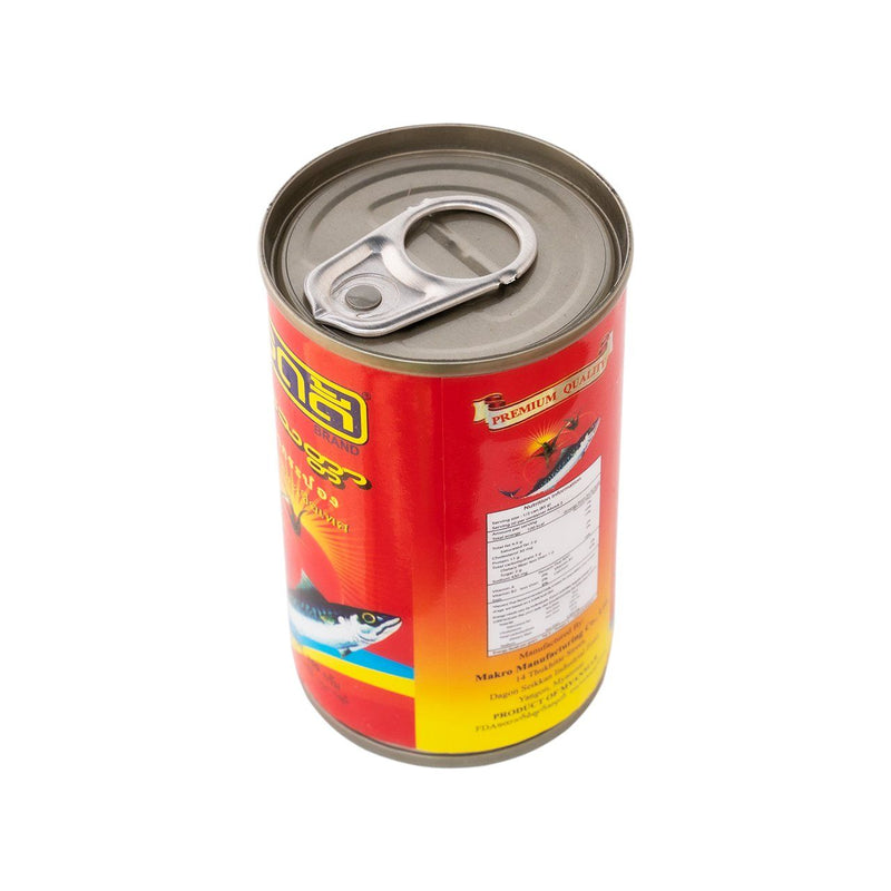 Ready A1 Canned Fish in Tomato Sauce (150g) (10 cans) (4473258803318)