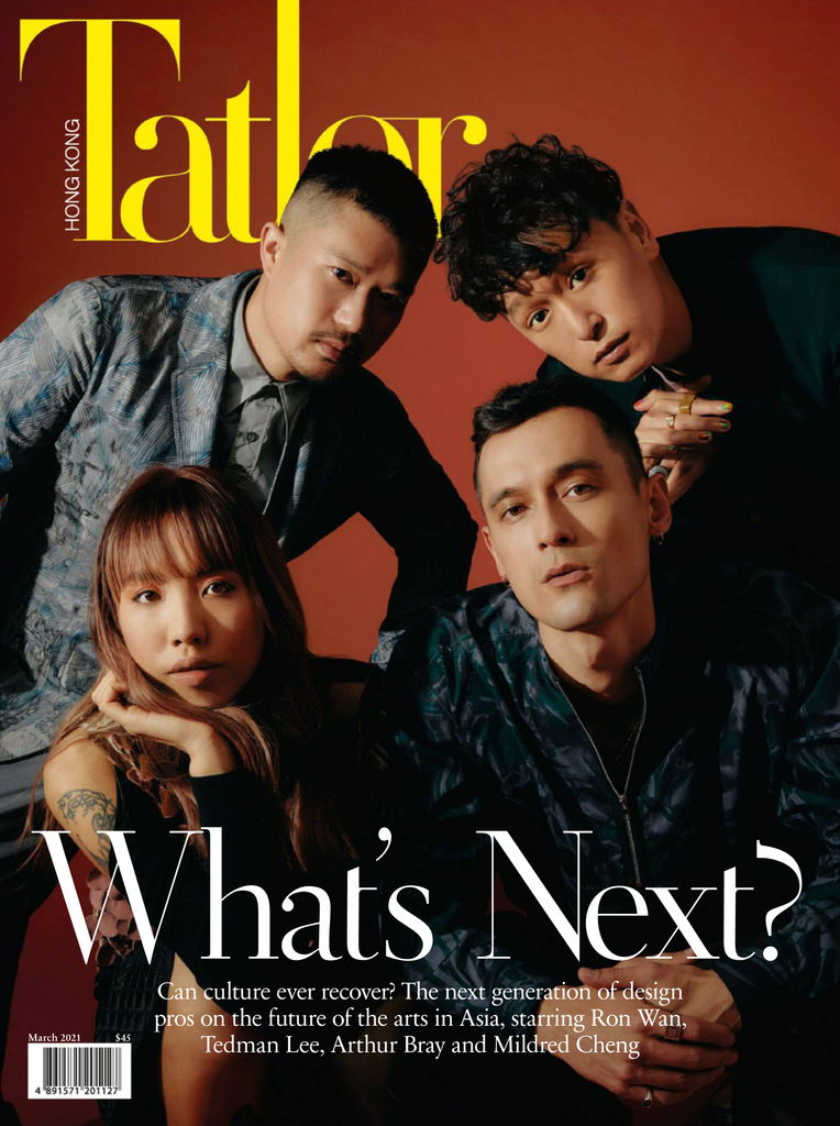 Tatler Hong Kong March 2021