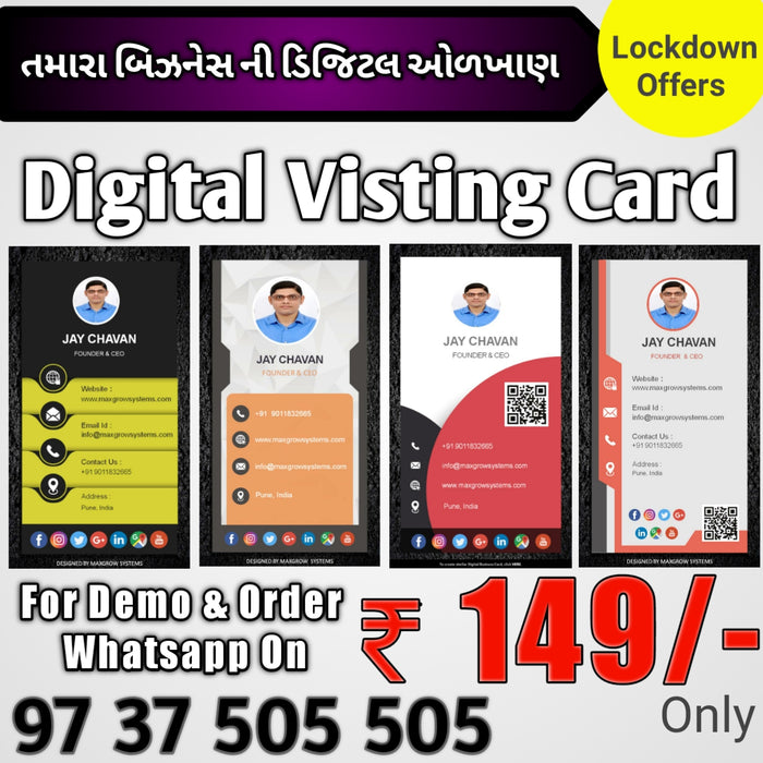 Digital Visting Card