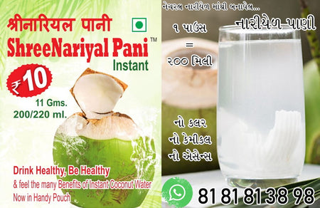 Natural Nariyel Pani Pack Of 10