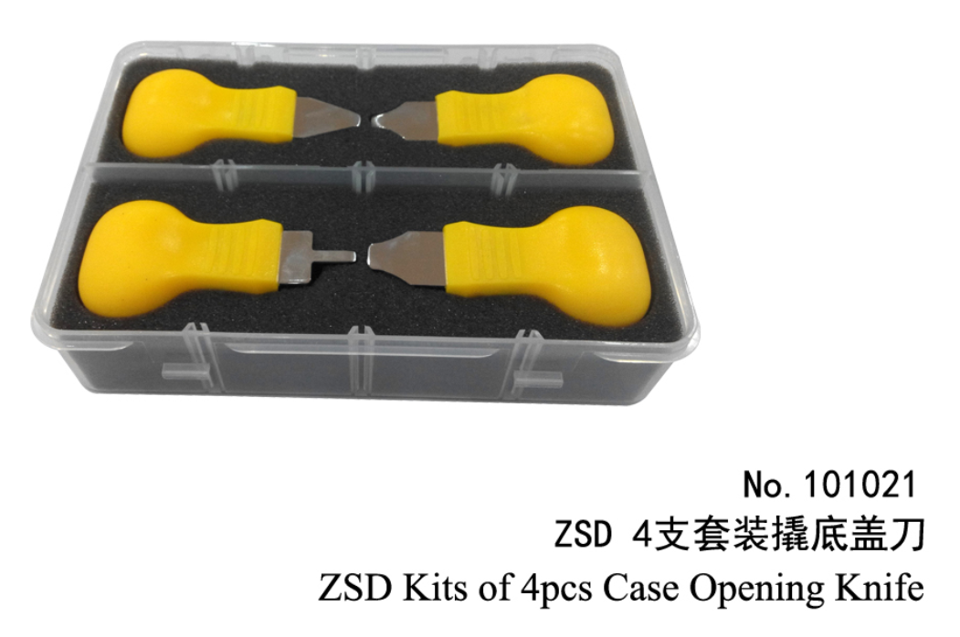 Kits of 4pcs Case Opening Knife