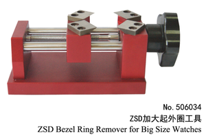 Bezel Ring Remover for Big size watches