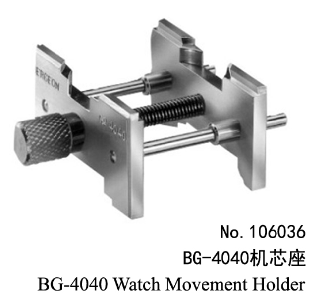 BG-4040 Watch movement holder