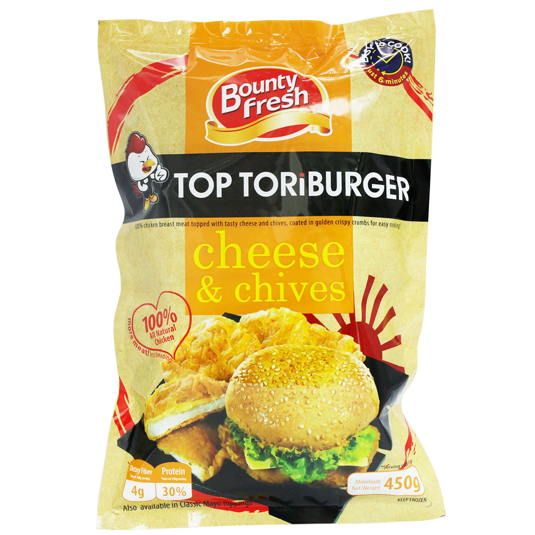 Top Toriburger (Cheese and Chives)