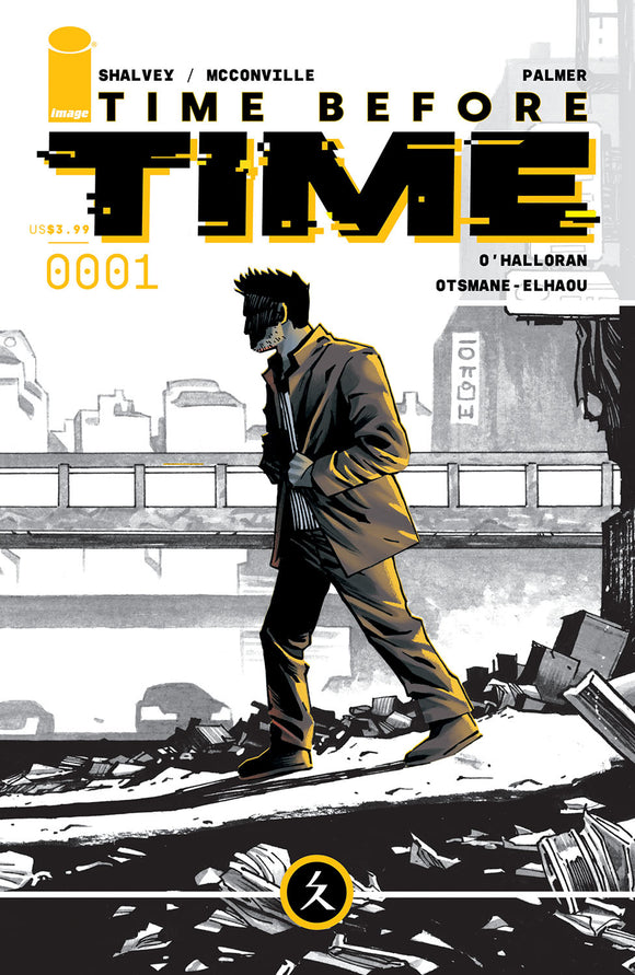 TIME BEFORE TIME #1 COVER A SHALVEY (IMAGE 2021 1st Print)