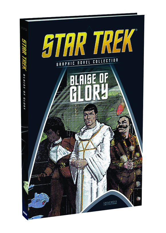 STAR TREK GRAPHIC NOVEL COLLECTION #122