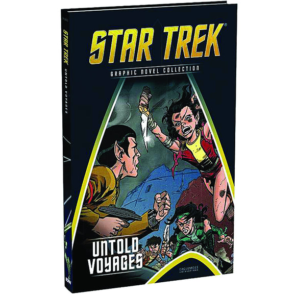 STAR TREK GRAPHIC NOVEL COLLECTION #120