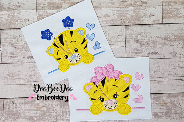 Tiger Girl and Boy - Set of 2 designs - Applique - 4x4 5x5 6x6 7x7