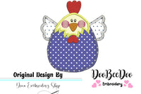 Cute Chicken - Applique - Machine Embroidery Design
