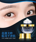 Six Peptide Eye Cream Anti Wrinkle Facial Firming Remove Dark Circles Eyes Bag Skin Care Whitening Moisturizing Cream 25G