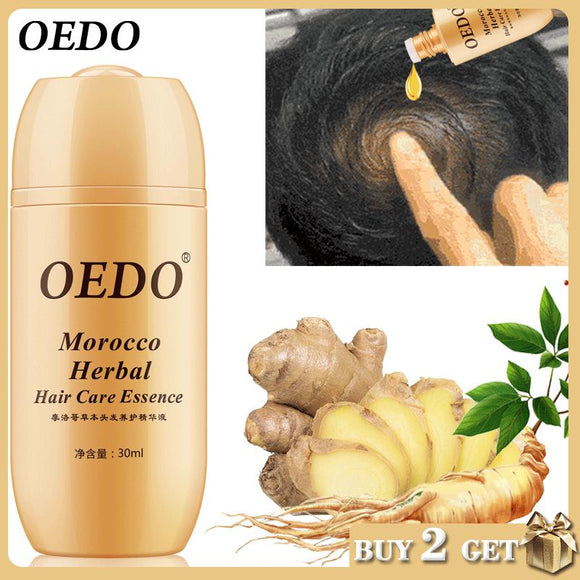 Morocco Herbal Ginseng Hair Care Essence Treatment For Hair Loss women  roots  root treatment  prevention  powerful  nourishment  morocco  men  herbal  hair loss prevention  hair loss  hair growth  hair care  hair  ginsent  fast effect  essence