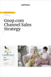 goop by gwyneth paltrow sales strategy analysis