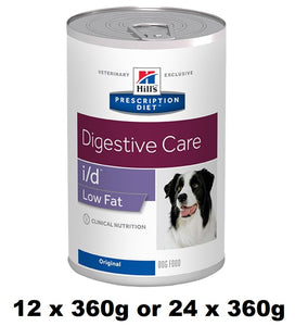 Hills Prescription Wet Dog Food Diet Canine Low Fat Digestive Care Tinned Food