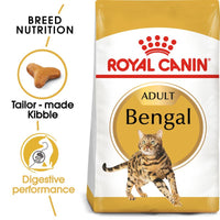 Royal Canin Bengal Adult Cat Food Protein Vitamin Kibble
