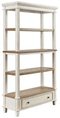 Realyn 75 Bookcase
