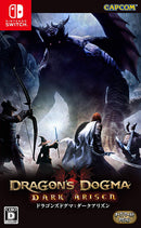 Nintendo Switch - Dragons Dogma: Dark Arisen