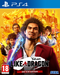 PS4 - YAKUZA: LIKE A DRAGON