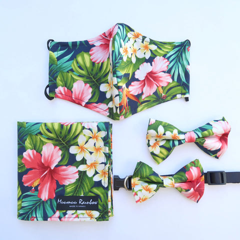 Matching Hibiscus Print Mask and Bowtie