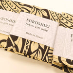 Load image into Gallery viewer, Beige Tapa Print Gift Wrap Furoshiki | Eco Wrapping Cloth Small