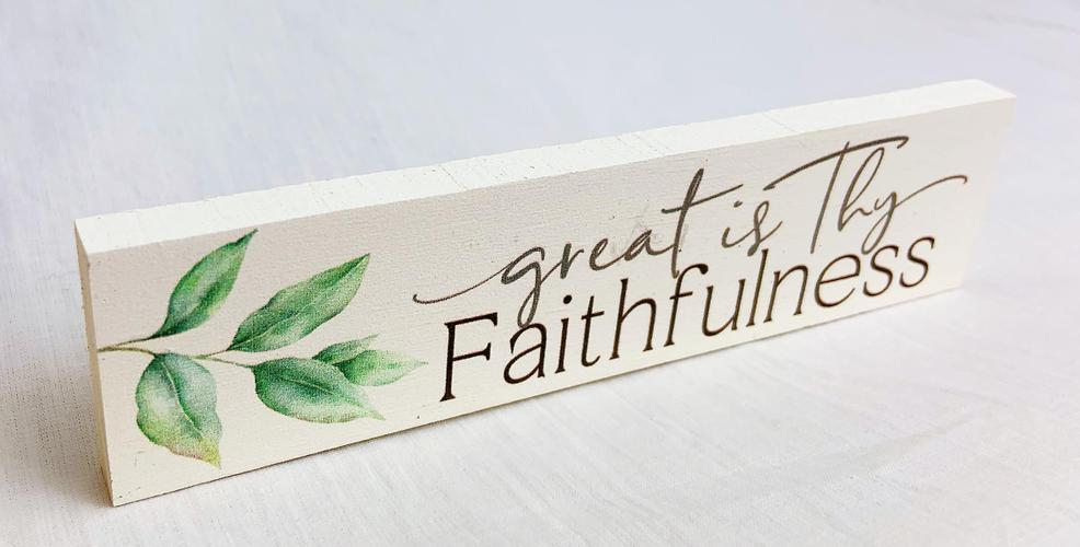 Great is Wooden Sign