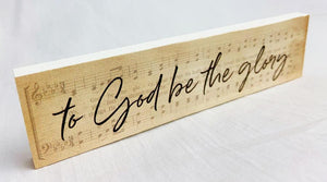 To God Wooden Sign