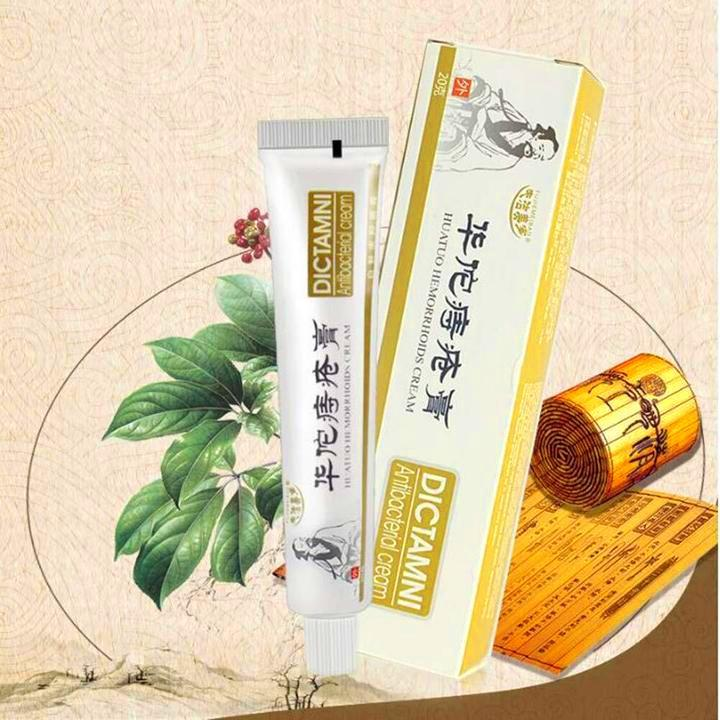 Hemorelief Cream 🔥 LAST DAY PROMOTION!