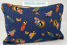 Load image into Gallery viewer, Cosmetic Bag - Medium -20% DISCOUNT CODE 5MFRVZN4XP9T