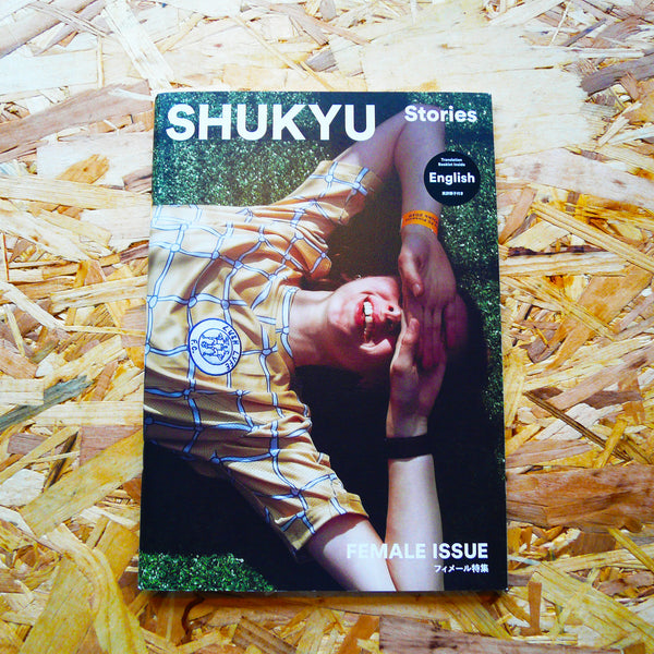 SHUKYU stories: Female issue