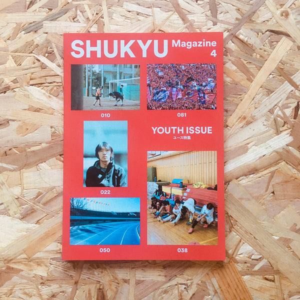 SHUKYU #4: Youth issue